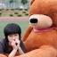 ตุ๊กตาหมี หลับตา ขนาด 1.2 เมตร thumbnail 7