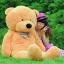 ตุ๊กตาหมี ลืมตา ขนาด 2.0 เมตร thumbnail 5