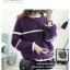 เสื้อกันหนาวแฟชั่น สีสันสวยๆ โดนๆ กับดีไซน์คลาสสิคที่ใส่ได้ทุกยุค อุ่นแน่นอนยามสวมใส่ thumbnail 2
