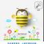 โคมไฟสัตว์น่ารัก ลายผึ้ง thumbnail 1