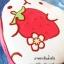หมอนผ้าห่ม ลายกระต่าย Molang ถือสตรอเบอร์รี่ สีชมพู ## พร้อมส่งค่ะ ## thumbnail 3