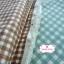 ผ้าคอตตอนลินิน 1/4ม.(50x55ซม.) ลายตารางสีเขียว thumbnail 2
