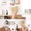 กางเกงขาสั้นแฟชั่นสุภาพสตรี สีสันสดใส ใส่ชิลๆ ได้ทุกวัน สีสันจัดจ้านโดนทุกวัย SET3 thumbnail 7