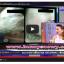 วีดีโอคลิป รีวิวสินค้า การใช้งาน อื่นๆ thumbnail 1