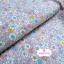 ผ้าคอตตอนไทย 100% 1/4ม.(50x55ซม.) Blooming Flower โทนสีชมพู thumbnail 1