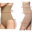 Promotion ชุดกระชับสัดส่วนแบบเต็มตัว+แบบเว้า ลดไขมัน เซลล์ลูไลท์ เส้นเลือดขอด รอยแตกลาย นาโน อินฟราเรด thumbnail 1