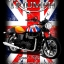 ลายรถมอไซค์ Motorcycle-16 thumbnail 1