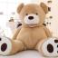 ตุ๊กตาหมีสก็อตต์ Scott Bear ไซส์ 1.6 เมตร thumbnail 23