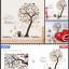 สติ๊กเกอร์ ต้นไม้เลิฟๆ a70 thumbnail 2