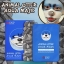 SNP ANIMAL MASK มาส์กหน้ารูปสัตว์ thumbnail 4