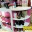 ร้าน Princess by ti.com @Lotus นวนครค่ะ ^^ thumbnail 1