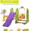 ชิงช้า สไลเดอร์ โกล์ฟุตบอล เกาหลี Yaya Premium Playground สีเขียว thumbnail 2