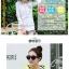 เสื้อกันหนาวแฟชั่น สีสันสวยจัดจ้านแบบ colorful ทรงสลิมเข้าหุ่นพอดีตัว thumbnail 5