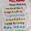สายผ้าคาด ผ้าห่มม้วนตุ๊กตา วันรับปริญญา (Congratulations) สีขาว ## พร้อมส่งค่ะ ## thumbnail 4