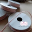 เชือกสีชมพูอ่อนสลับสีขาว 1 ม้วน (ยาว 2หลา) thumbnail 2