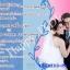 การ์ดแต่งงานรูปภาพ HDD-055