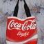 กระเป๋าผ้าcanvas สกรีนลาย coca cola แดง thumbnail 1