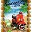 ลายรถมอไซค์ Motorcycle-27 thumbnail 1