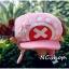 """หมวกช๊อปเปอร์ (New World) V.2 """"สีชมพูล้วน"""""""