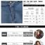 ชุดเสื้อยืดกางเกงยีนส์ สไตล์คลาสสิคใส่ได้ตลอด ดูดีทุกสมัย thumbnail 2