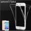 เคสไอโฟน 7 (TPU CASE หน้า-หลัง) สีขาวใส thumbnail 1