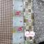Set 4 ชิ้น : ผ้าคอตตอนไทย 3 ลาย และ ผ้าคอตตอนลินินลายตาราง โทนสีน้ำตาลอ่อน thumbnail 3