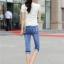 กางเกงยีนส์แฟชั่น ขาแบบ 3 ส่วน เข้ารูปแต่งลายเก๋ๆ กับราคาน่าใส่ thumbnail 4