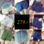 กางเกงยีนส์ขาสั้นแฟชั่น มีให้เลือกหลายแบบ หลากสไตล์ set 5 thumbnail 1
