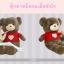 ตุ๊กตาหมีสวมเสื้อหัวใจ Loves thumbnail 9