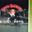 """ร้าน """" Dog Garden """" ของน้องดาด้า ที่จ.ปราจีนบุรีค่ะ ^^ thumbnail 1"""