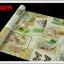 f124 หน้ากว้าง 45ซม. ยาว 10เมตร thumbnail 1