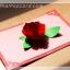 A40 การ์ด ดอกกุหลาบ Valentine thumbnail 3