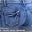 กางเกงยีนส์แฟชั่น ขาแบบ 3 ส่วน เข้ารูปแต่งลายเก๋ๆ กับราคาน่าใส่ thumbnail 20