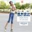 กางเกงยีนส์แฟชั่น ขาแบบ 3 ส่วน เข้ารูปแต่งลายเก๋ๆ กับราคาน่าใส่ thumbnail 11