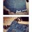 กางเกงยีนส์ขาสั้นแฟชั่น มีให้เลือกหลายแบบ หลากสไตล์ set 5 thumbnail 36