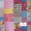 ผ้าคอตตอนลินินญี่ปุ่น 100% 1/4 ม.(50x55ซม.) ลายต่อผ้า โทนสีชมพู thumbnail 1