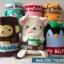 สายผ้าคาด ผ้าห่มม้วนตุ๊กตา วันรับปริญญา (Congratulations) สีขาว ## พร้อมส่งค่ะ ## thumbnail 8
