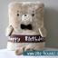 สายผ้าคาด หมอนอิงตุ๊กตา วันเกิด (Happy Birthday) สีน้ำตาล ## พร้อมส่งค่ะ ## thumbnail 2