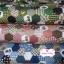 ผ้าคอตตอนไทย 100% 1/4 ม.(50x55ซม.) ลายตอ่ผ้าหกเหลี่ยม โทนสีเขียว thumbnail 3