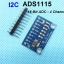 ADS1115 ( I2C ) ADC 4 Channel 16-Bit with Programmable Gain Amplifier Module thumbnail 1