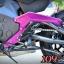 เกียร์โยง Er6n/6f แบรนด์ Moth Racing [ER6n/6f Rearsets] thumbnail 3