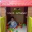 รีวิว Kids House Haenim thumbnail 1