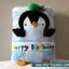 สายผ้าคาด หมอนอิงตุ๊กตา วันเกิด (Happy Birthday) สีขาว ## พร้อมส่งค่ะ ## thumbnail 2