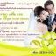การ์ดแต่งงานรูปภาพ HDD-052