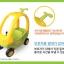 Haenim Royal Car -- Single (รถขาไถ) นำเข้าจากเกาหลี thumbnail 10