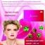 Artemis ผลิคภัณฑ์อาหารเสริมเพื่อสุภาพสตรีชนิดแคปซูล คืนความสาว ประดุจดั่ง เทพีพรหมจรรย์ thumbnail 2
