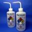 กระบอกฉีด solvent safety wash bottle ethyl alcohol thumbnail 1