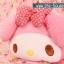 หมอนผ้าห่มตุ๊กตา My Melody ## พร้อมส่งค่ะ ## thumbnail 1