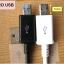 สาย Micro USB (B) Programming Cable White (100cm) ยาว 1เมตร สีขาว thumbnail 2