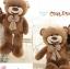 ตุ๊กตาหมีบราวน์ ยิ้ม ตัวใหญ่ม๊าก อ้วนม๊ากๆ thumbnail 5